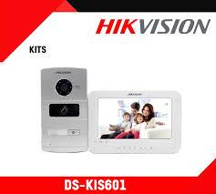DS-KIS601